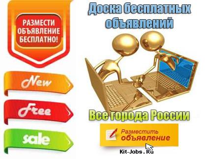 Дать объявление бесплатно по оказанию услуг продажа бизнеса сеть фотостудий