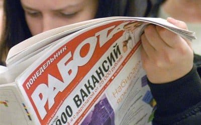 Вакансия - Водитель-международник | Работа свежие вакансии • Минск