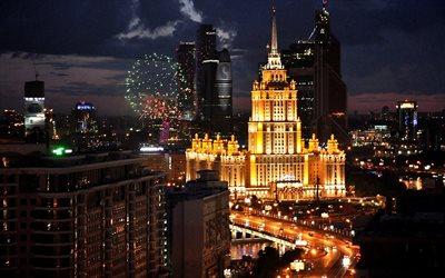 Работа в городах России, свежие вакансии