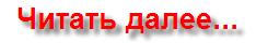 Интернет магазин с бесплатной доставкой по России дешевых цифровых товаров